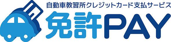 1013_menkyo.jpg