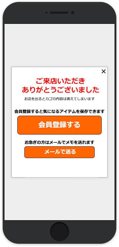 img_popsample1-1.jpg